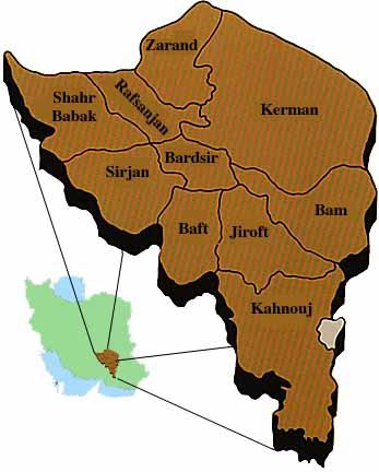 The Iranian Kerman Map