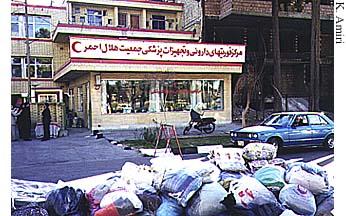 Helaal Ahmar pharmacy