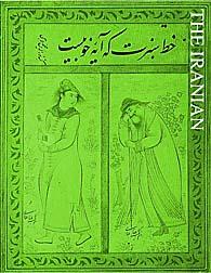 Dating persian man