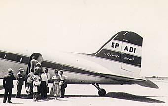 Abadan airport 2