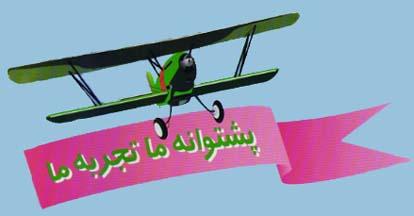 Photo Aircraft