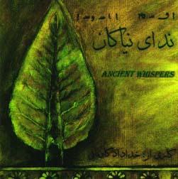 Haydeh & Khodi