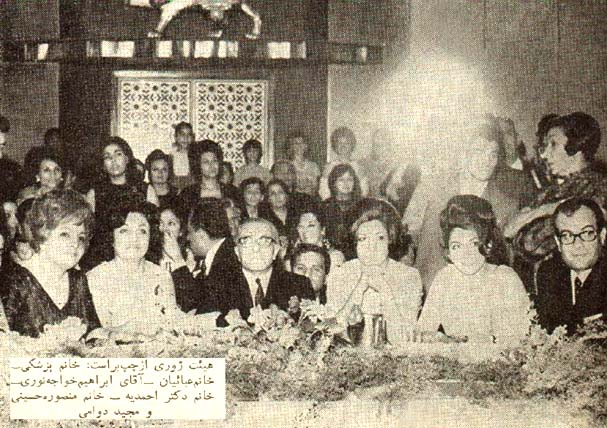 Miss Iran The Judges For Dokhtar Shayesteh