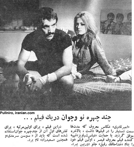 Saeed Rad filmhaye saeed rad
