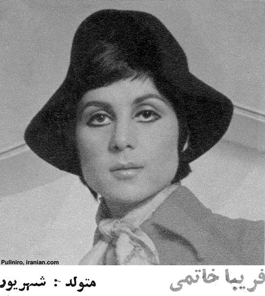 Movie star 1970's