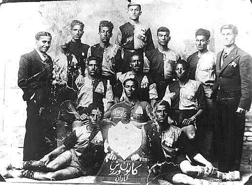 Abadan football players?