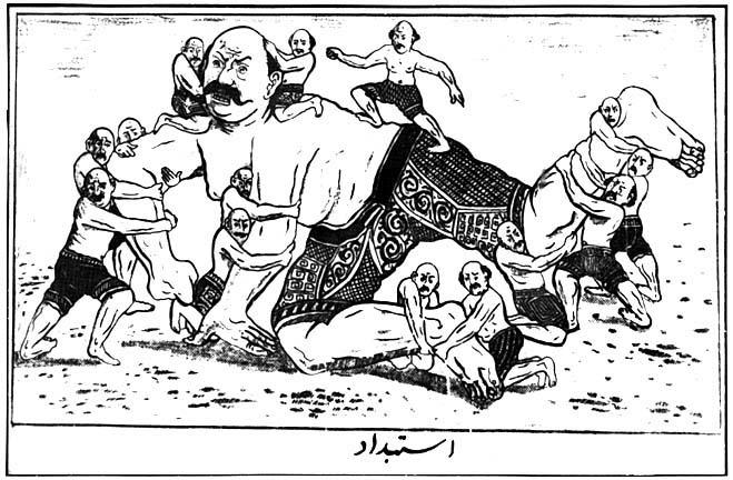 The Iranian Satire Old Cartoons