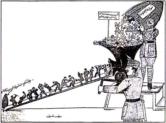 The Iranian Satire Old Cartoons