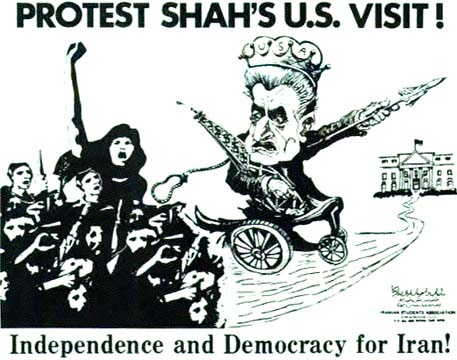 THE IRANIAN 1979 Revolution Photos Articles Songs