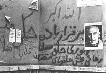 Risultati immagini per iran revolution 1979 slogans