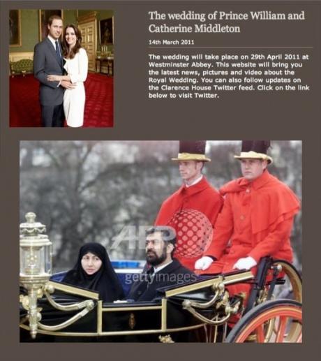 Islamic Republic's Representative Invited At UK's Royal