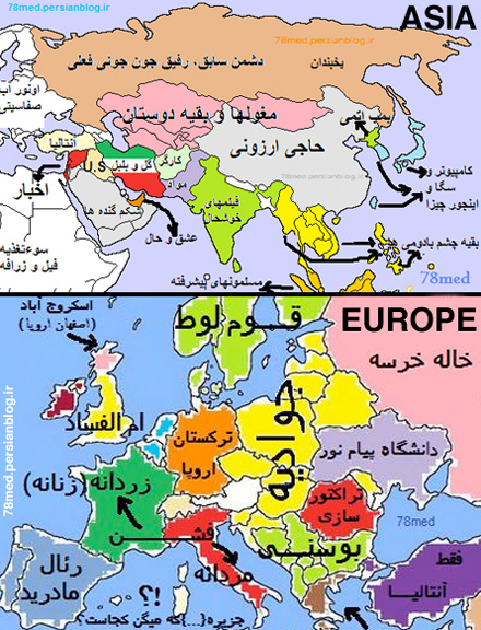 Asia according to iran 2015 1280 914 mapporn do you mind helping translating the map gumiabroncs Gallery