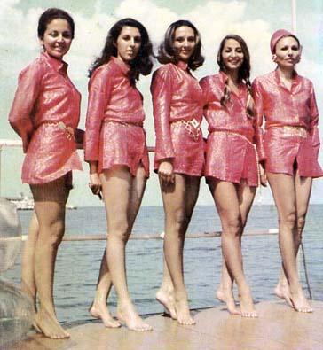 BATHING BEAUTIES: Shahbanou Farah and Friends In Bathing Suits at Caspian Sea Resort (1974/75)
