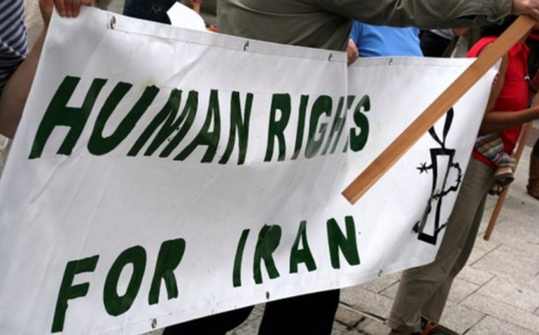 Human Rights Watch Iran