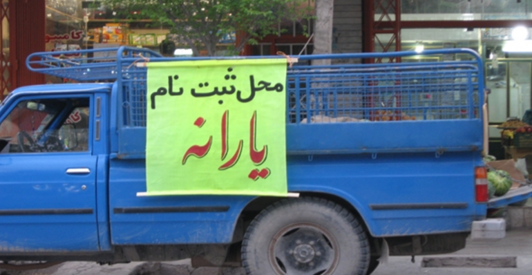 iran working class