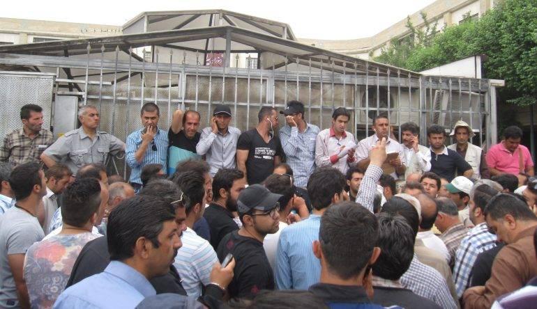 Economy Iran Protests