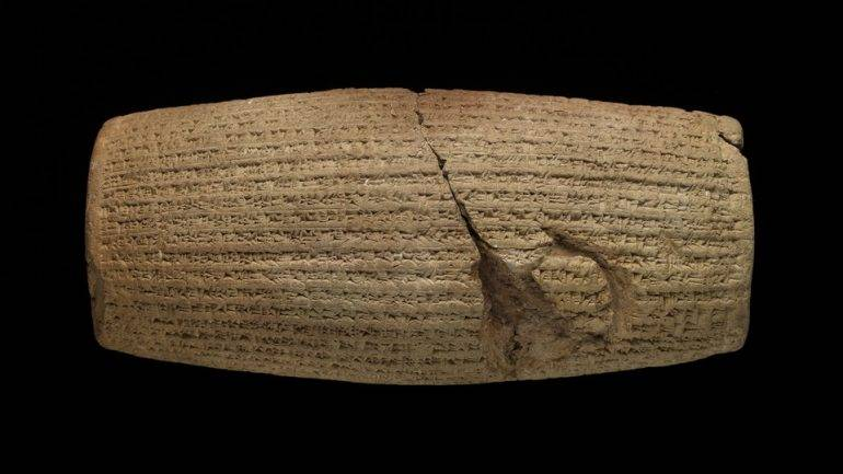 Cyrus Cylinder Iran Persia