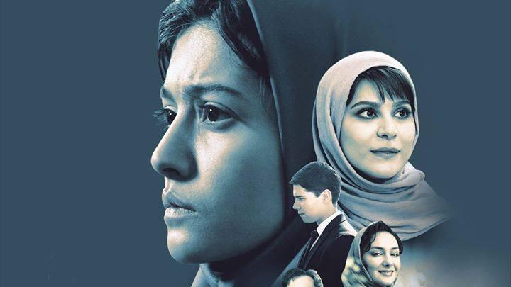 Iranian Film Festival Zürich 2017
