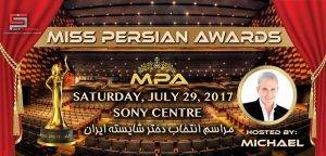 Miss Persian Awards (MPA)