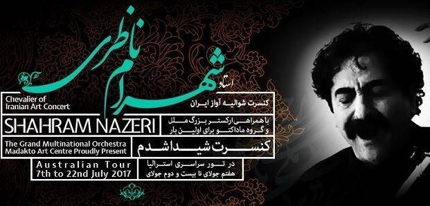 Chevalier of Iranian Art; Shahram Nazeri Concert in Brisbane