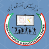 Iran Cultural & Educational Center (ICEC)