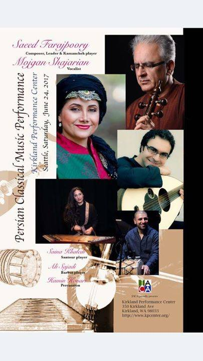 Persian Classical Music Performance By Saeed Farajpoory & Mojgan Shajarian (Seattle)