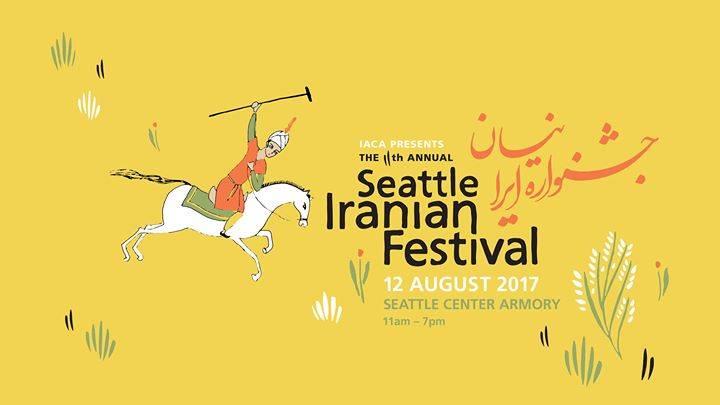 Seattle Iranian Festival 2017