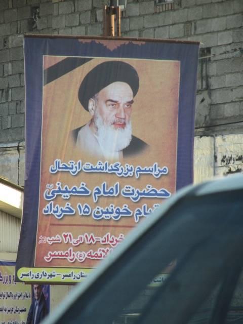 photos of iran