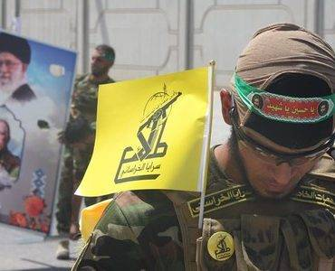 Creating the Shiite Crescent: Iraqi Militias Are Bolstering Iran's Influence