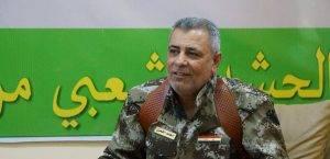 Ali al-Hussein Iraq