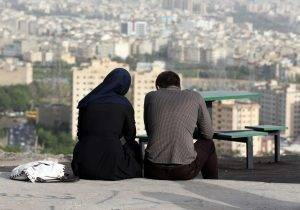 The Iranian government launched an official dating website in 2015, amid fears of falling birth rates