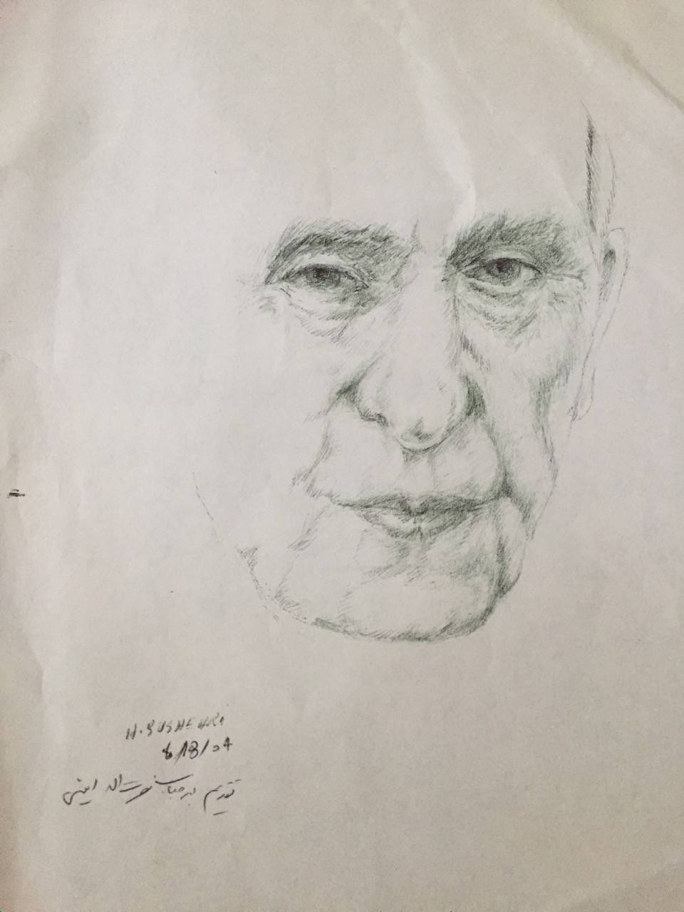 Drawing of Dr. Mossadegh by N.S. | Personal collection of Fariba Amini