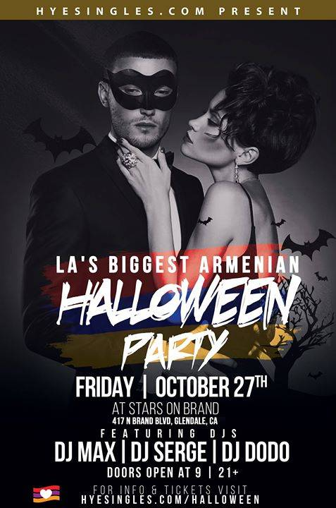 Armenian Halloween Party