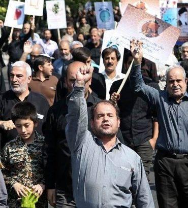 Trump Is Strengthening Iran's Radicals