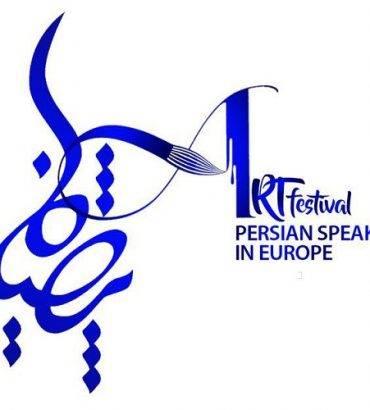 Cartoon Festival In Paris To Spotlight Women's Rights In Iran