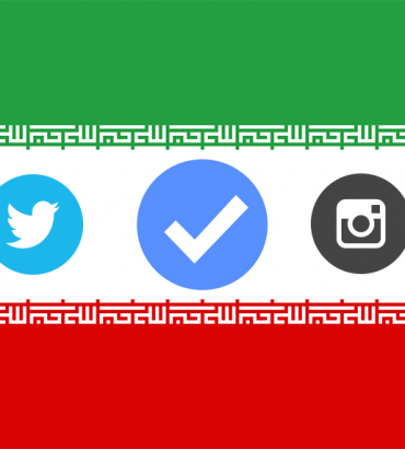 A 'Verified' Social Media Account Can Help Protect Iranian Activists — If They're Lucky Enough To Get One