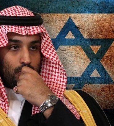 Israel Ready To Share 'Intelligence Information' On Iran With Saudi Arabia