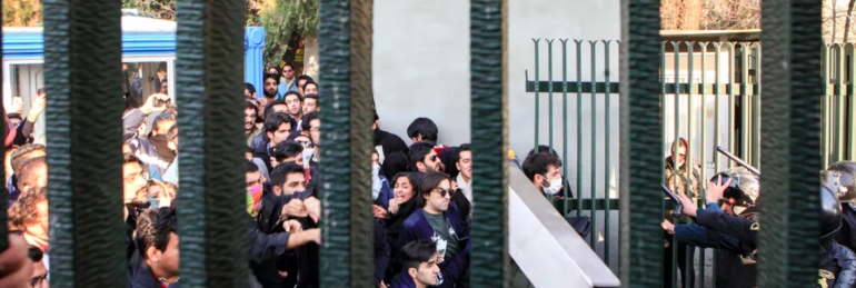 Protests students Iran at University