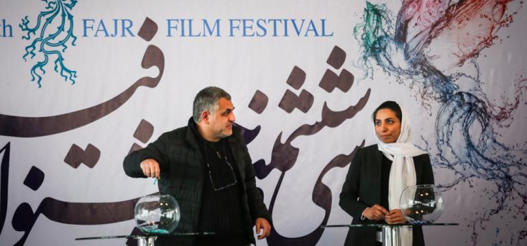 Fajr International Film Festival Iran