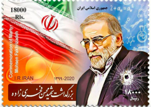 Iran, Mohsen Fakhrizadeh & the Death of Diplomacy
